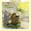แจกันหลอดแก้ว My Neighbor Totoro (1 ก้าน) thumbnail 1