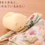 คลิปแม่เหล็ก Sumikko Gurashi เพนกวิน thumbnail 5
