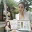 Pitchy Beauty Up Gold Set by Real Cream ครีมพิชชี่ บิวตี้ อัพ โกลด์ เซท thumbnail 9
