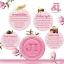 Amado JI Ginseng Gluta Soap 100 g. สบู่อมาโด้ เจไอ สูตรผิวขาว (ก้อนสีชมพู) thumbnail 12