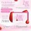 Zine Gluta ไซน์ กลูต้า บำรุงผิวให้ขาวใส มีออร่า กล้าท้าแดด thumbnail 7