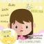 Cheese Cream Night Mask by Wink Aura 10 g. มาส์คหมูชีส thumbnail 11
