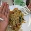 Rajana ราจาน่า อาหารเสริมลดน้ำหนัก สารสกัดจากธรรมชาติ thumbnail 5