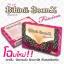 Bikinii BoomZ Fiscina บิกินี่ บูมส์ อกอึ๋ม ฟิตกระชับ ผิวขาวใส เห็นผลชัดจริง thumbnail 1