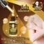 โลชั่นขมิ้นทองคำ บาย ยายโสภา Gold Curcuma lotion by Yai Sopa 300 ml. thumbnail 11