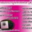 Detox Cleansing Face Soap by K White 70 g. สบู่ชาร์โคลดีท็อกซ์สารพิษ thumbnail 4