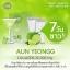 Aun-yeongg Collagen 20,000 mg. อันยอง คอลลาเจน เติมความชุ่มชื้นให้ผิว thumbnail 5
