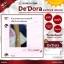 De' Dora Sunblock Vitamin ดี โดรา ซันบล็อค วิตามิน วิตามินกันแดด thumbnail 8