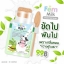 Fern Milk Green Tea Scrub 100 g. สครับน้ำนมแตก ผสมชาเขียว thumbnail 6