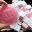 Amado JI Ginseng Gluta Soap 100 g. สบู่อมาโด้ เจไอ สูตรผิวขาว (ก้อนสีชมพู) thumbnail 2
