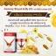 Ausway Royal Jelly 1,600 mg. นมผึ้งจากออสเตรเลีย thumbnail 15