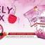 Donutt Fibely Mix โดนัท ไฟบิลี่ มิกซ์ ดีท็อกซ์ รสมิกซ์เบอร์รี่ thumbnail 7