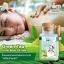 Fern Milk Green Tea Scrub 100 g. สครับน้ำนมแตก ผสมชาเขียว thumbnail 12