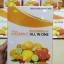Spring Vitamin C All In One 1,300 mg. สปริง วิตามิน ซี ออล อิน วัน thumbnail 4