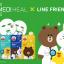 Medi Heal Line Friend Mask ไลน์ คอลเลคชั่น แคปซูลมาส์ค thumbnail 3