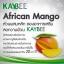 Kaybee Perfect อาหารเสริมควบคุมน้ำหนัก (30 เม็ด) thumbnail 4
