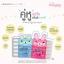 คอลลาเจนเกาหลี by Fairly Kiss กล่องสีฟ้า thumbnail 11