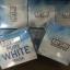 Rayshii Pure White Mask 30 ml. เรชิ เพียว ไวท์ มาส์ค ที่สุดของสลีปปิ้งมาส์ค thumbnail 2
