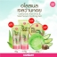 99% Aloe Vera & Snail Serum Soothing Gel by Cathy Doll เซรั่มสเนล & อโลเวร่า 99% thumbnail 3