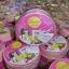 พริ้วพราว บอดี้ไวท์ครีม Tamarind & Avocado Cream 150 g. โลชั่นพริ้วพราว ขาวไว เข้มข้นสุดๆ thumbnail 1