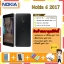 Nokia 6 2017 (RAM3GB+ROM32GB) แถม เคส+ฟิล์ม+PowerBank+ไม้เซลฟี่ thumbnail 1