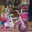 จักรยานสายรุ้ง ล้อยาง 12 นิ้ว thumbnail 3