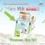 Fern Milk Green Tea Scrub 100 g. สครับน้ำนมแตก ผสมชาเขียว thumbnail 11