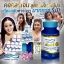 Newway by Active CollavitE 1000+ Collagen Tri Peptide คอลลาเจนจากปลาหิมะ thumbnail 9