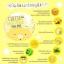 Cheese Cream Night Mask by Wink Aura 10 g. มาส์คหมูชีส thumbnail 13