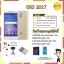 Huawei GR5 2017 รุ่น RAM3GB/32GB แถม ไม้เซลฟี่+ฟิล์ม+เคส+PowerBank thumbnail 1