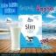 Milk Slim Yogurt มิลค์ สลิม โยเกิร์ต นมเปรี้ยวลดน้ำหนัก thumbnail 1