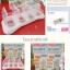 ภาชนะเก็บอาหารเสริมสำหรับลูกน้อย ปริมาตรถ้วยละ 4 ออนซ์ thumbnail 1