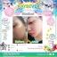 Kaybever Collagen เคย์บีเวอร์ คอลลาเจน - 30 เม็ด thumbnail 15