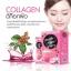 Made Coffee Collagen มาเด้ คอฟฟี่ คอลลาเจน สยบทุกปัญหาผิว thumbnail 4