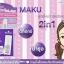 Pervious Maku Detox Restoring Skin Set เพอร์เวียส มากุ เซทกู้หนังหน้า thumbnail 5