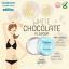 Underarm Cupcake White Chocolate Flavour by Little Baby 50 g. คัพเค้ก สูตรใหม่ กลิ่นไวท์ชอคโกแลต thumbnail 6
