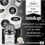 Pearl Night Cream by Three Brand 10 g. เพิร์ล ไนท์ครีม เนื้อมูส สูตรไข่มุกแท้จากเกาหลี thumbnail 4