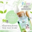 Fern Milk Green Tea Scrub 100 g. สครับน้ำนมแตก ผสมชาเขียว thumbnail 9
