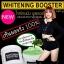 Whitening Booster by Lab-Y 450 ml. แลปวาย ครีมปรับสภาพผิวขาว สูตรเข้มข้น thumbnail 8