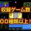 เครื่องเกมจิ๋ว ต่อตรงเข้าทีวี 100 เกม (100 TV Game Controller) thumbnail 2