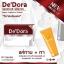 De' Dora Sunblock Vitamin ดี โดรา ซันบล็อค วิตามิน วิตามินกันแดด thumbnail 4