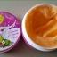 พริ้วพราว บอดี้ไวท์ครีม Tamarind & Avocado Cream 150 g. โลชั่นพริ้วพราว ขาวไว เข้มข้นสุดๆ thumbnail 3