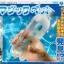 สัตว์เลี้ยงในขวดน้ำ (แมงกะพรุนสีฟ้า) thumbnail 2