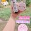 ครีมเส้นเลือด แถม!! หัวเชื้อสารเพียว by Mayziio thumbnail 1