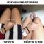 Mini Vit-C กลิ่นสตรอเบอร์รี่ มินิ วิต-ซี วิตามินซีบริสุทธิ์ 100% thumbnail 11