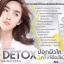 D-concept Peel N' Pure Jelly Detox 15 ml. ดี คอนเซปท์ เจลปอกผิว thumbnail 15