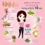 Kinjuju กินจุจุ๊ อาหารเสริมลดน้ำหนัก thumbnail 10