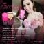 Bloom by Bikinii BoomZ 120 g. บลูม ครีมนวดหน้าอก thumbnail 5