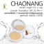 Chao Nang 10 g. แป้งพัฟเจ้านาง ปกปิด เกลี่ยง่าย กันน้ำ กันเหงื่อ ติดทนนาน thumbnail 6