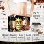 Ivy Coffee Slim ไอวี่ คอฟฟี่ สลิม กาแฟลดน้ำหนัก thumbnail 5